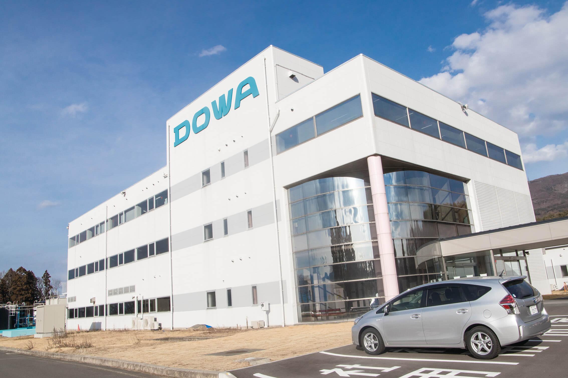 DOWAパワーデバイス外観